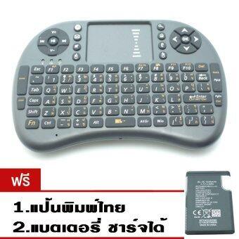 9FINAL Mini Wireless Keyboard + Touchpad + Battery Charge ได้ +แป้นพิมพ์ไทย ( สีดำ) สำหรับ Android tv box , Smart TV, mini pc,windows (Black)