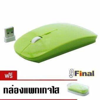 9FINAL เม้าส์ไร้สาย Super Slim Wireless Mouse, Ultra Slim WirelessMouse For PC Laptop and Android tv box ( เขียว )
