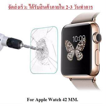กระจก 9H Tempered Glass Screen Protector for Apple watch 42mm.