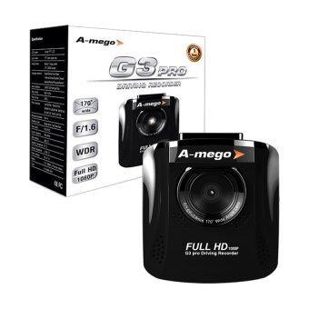 A-mego กล้องติดรถยนต์ รุ่น G3Pro