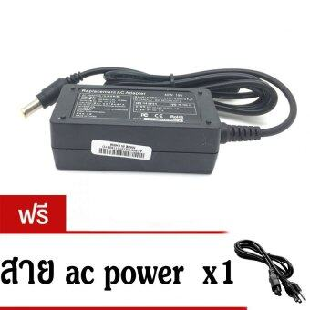 adapter ที่ชาร์จ จอ led lcd 19v 2.1a หัวเข็ม for LG