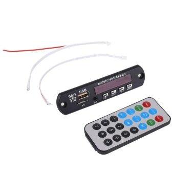 ADS Car MP3 Player WMA Board Audio Module USB TF Radio + Remote Controller Electronics accessories - intl
