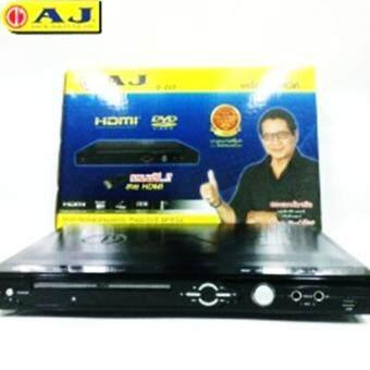 AJ เครื่องเล่น DVD USB MP3 รุ่น D222 - สีดำ
