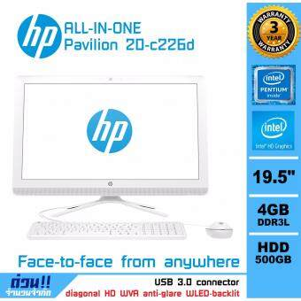 All-in-One HP Parilion 20-C226D (White)