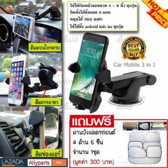 Harga ALLY ������������������������������������������������ All in one (������������������������ ������������������������������������ ���������������������������������������������������������������������) ������������������������ ������������ ������������������������������������������ ������������������������������������ android ��������� ios ��������������������� ������������-(���������