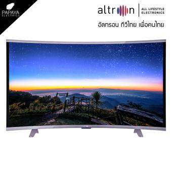 Harga altron CURVED LED TV LTV-4901