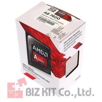 AMD A8 7600 (FM2+)