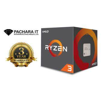 Harga AMD Ryzen 3 1300X 4-Core 3.5 GHz (AM4) ประกัน 3 ปี