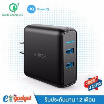 Anker 39W QC3.0 2Ports: PowerPort+ Speed USB Desktop ChargingStation Wall Charger with Qualcomm Quick Charge 3.0 หัวปลั๊กชาร์ทไฟ2ช่อง QC3.0 ที่ชาร์จมือถือ (Black)