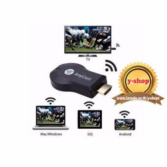 Harga Any cast M2 PLUS wifi hdmi ios 10 android win8