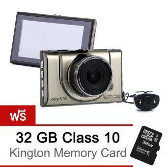 ANYTEK กล้องติดรถยนต์ 1080P 170องศา