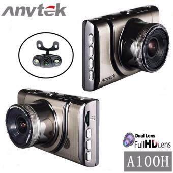 Anytek A100H กล้องติดรถยนต์กล้องหน้า พร้อมกล้อง
