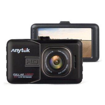 Anytek กล้องติดรถยนต์ แพ็คคู่ รุ่น A98 WDR Full HD1080P Novatek96220 car cameras