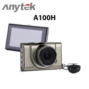 Anytek Car camera กล้องติดรถยนต์ A100H กล้อง หน้า-หลัง Full HD G-sensor