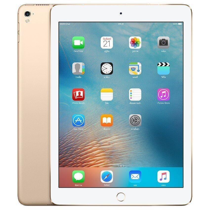 Apple iPad Pro 9.7 Wi-Fi + Cellular 32GB (Gold)