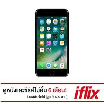 Apple iPhone7 Plus 128GB (Jet Black) ฟรี บัตรสมาชิก iflix มูลค่า 600 บาท (สำหรับดูหนังไม่จำกัด 6 เดือน)