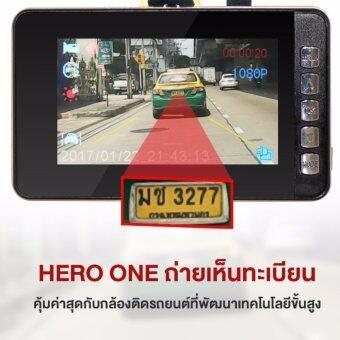 ASTON HERO ONE มีเทคโนโลยีแจ้งเตือนการออกนอกเลนกล้องติดรถยนต์ที่พัฒนาเทคโนโลยีขั้นสูงมาให้คุณเป็นเจ้าของ