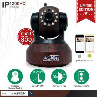 Harga Aston IP-1200HD ������������������������������������������������������������������������������������������������������������������������������������������������������������������������������������������������������������������������������������������������������������������������������������������������������������������������������������ ������������ Limited Edition