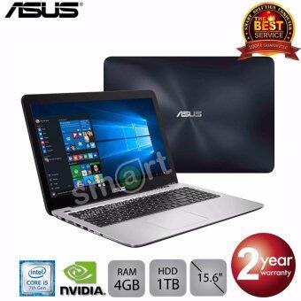 Asus K556UR-XX269 i7-7500U/4GB/1TB/GT930MX 2G/15.6/DOS (Dark Blue)
