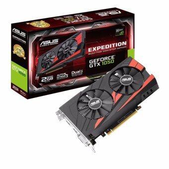 ASUS VGA - VIDEO GRAPHICS ARRAY NVIDIA (PCI-E) EX GTX1050 2G