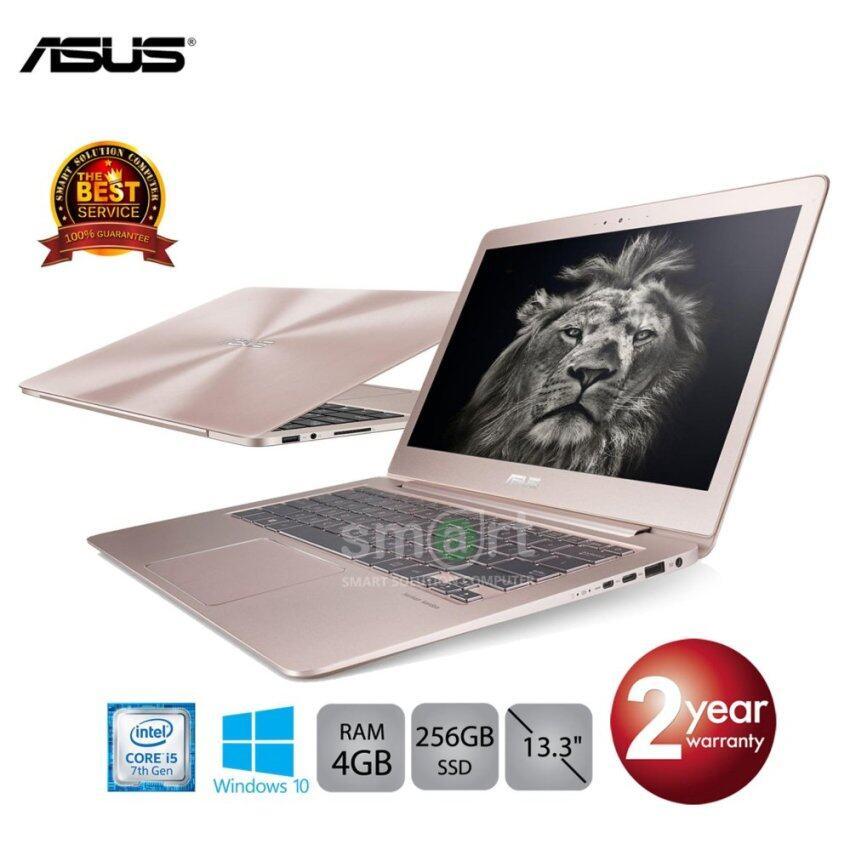 Asus ZenBook UX330UA-FC167T i5-7200U4GB256GB SSD13.3'Win10 (Rose Gold & Metal)