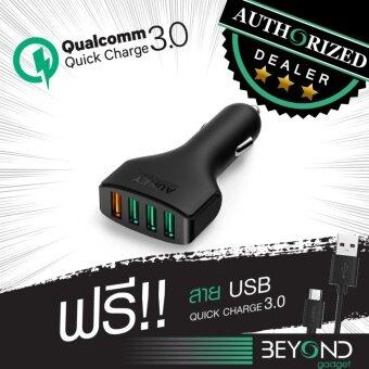 หัวชาร์จเร็วในรถ Aukey Quick Charge 3.0+2.0 Car Charger 4 Ports หัวปลั๊กไฟ อแดปเตอร์ ที่ชาร์จไฟในรถ 4 ช่อง ชาร์จไวด้วยระบบ Fast Charge Qualcomn QC3.0+2.0 Car Adaptor (ฟรีสาย Aukey USB QC3.0 มูลค่า 300- 1 เส้น ในกล่อง)