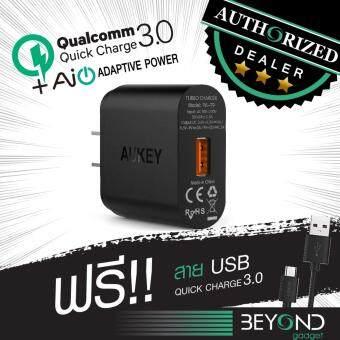 หัวชาร์จเร็ว Aukey Quick Charge 3.0+2.0 Wall Charger 18W 1 Port หัวปลั๊กไฟ อแดปเตอร์ ที่ชาร์จไฟ 1 ช่อง ชาร์จไวด้วยระบบ Fast Charge Qualcomn QC3.0+2.0 Adaptor (ฟรีสาย Aukey USB แท้ มูลค่า 300- 1 เส้น ในกล่อง)