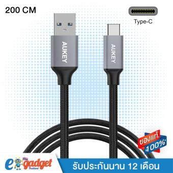 AUKEY สายชาร์จไนล่อนถัก USB-C ไป USB 3.0 2เมตร สาย Cable BraidedNylon (6.6ft) for Macbook, Galaxy Note 7, and More (สีเทา)