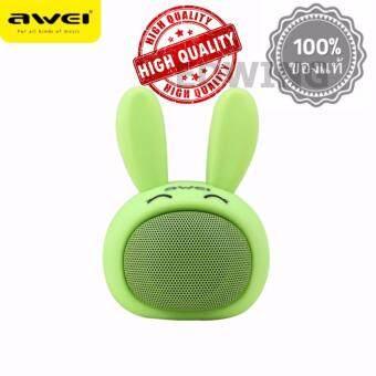 Awei ลำโพงบลูทูธ Y700 Mini Portable Bluetooth Speaker AUX Rabbit\nLovely