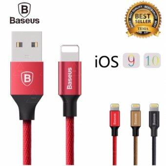 BASEUS tesia Baseus สาย ชาร์จ Cable For iPhone 7 6 6s Plus se 5 5siPad Air Mini 2 3 IOS 10 Fast Data Sync Charging Charger ForLightning USB Cable 2.0A