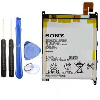 Battery for Xperia Z Ultra XL39H แบตพร้อมเครื่องมือเปลี่ยน Xperia Z Ultra XL39H 3000 mAh 3.8V Li-ion Internal Battery Replacement with tools kit for Sony Xperia Z Ultra XL39H