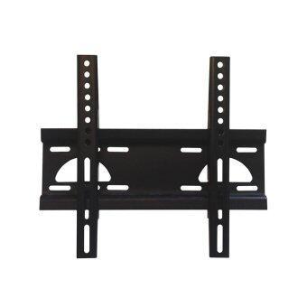 BDEE ชุดขาแขวนทีวี LCD, LED ขนาด 14-37 นิ้ว รุ่น V2 (ติดผนัง,ปรับไม่ได้) (Black)