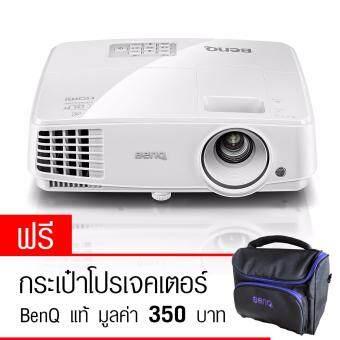 BenQ โปรเจคเตอร์ MS-527 SVGA 3300 Ansi HDMI ฟรีกระเป๋า