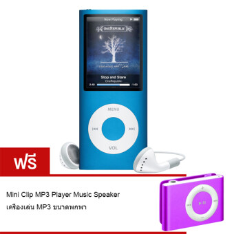 "Harga BEST MP3 Video Player, MP4 Player 1.8"" (Blue) ฟรี MP3 Music Player(Purple)"