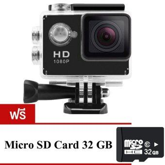 better กล้องกันน้ำ Action CamCorder Full HD 1080P WiFi – สีดำ ฟรีMicro SD CARD 32GB