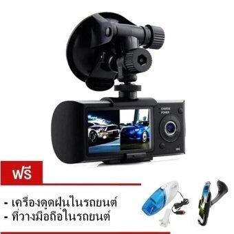 Big Car cameras กล้องติดรถยนต์ กล้องหน้า/กล้องหลัง car cameras