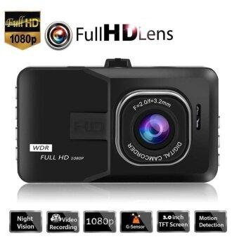 Black Dash Cam Dual Camera Reversing Recorder Car DVR Video 170°1080P 3.0 LCD - intl