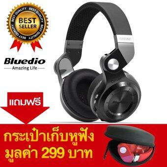 Bluedio หูฟังบลูทูธ Bluetooth 4.1 รุ่น T2+ plue HiFi StereoHeadphone Super Bass Gameing(BLACK)