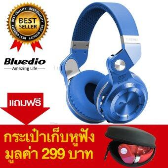 Bluedio หูฟังบลูทูธ Bluetooth 4.1รุ่น T2+ (Plus) HiFi StereoHeadphone Super Bass Gameing (Blue)