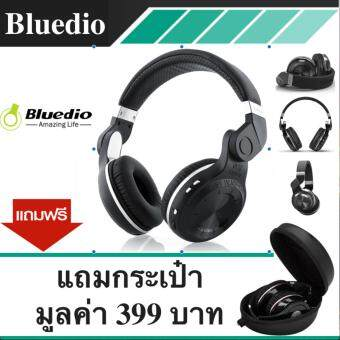 Bluedio T2 Turbine หูฟังบลูทูธ Bluetooth 4.1 HiFi Super Bass Stereo Headphone รุ่น T2 (Black)