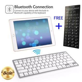 บลูทูธ bluetooth 2.0 keyboard for ipad iphone ios+android windowsมีภาษาไทย และ English (White)WITH STICKER THAI