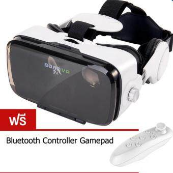 BOBOVR Z4 Virtual Reality Headset 3D Glasses free remote vr(price:399-)