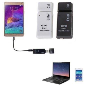 BolehDeals 4in1 USB 2.0