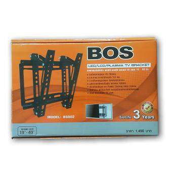 Harga BOS TV BRACKET For Flat Panal Televisions 19-49""