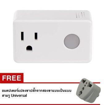 Broadlink SP3 Contros US Version - Smart Wi-Fi Plug ปลั๊กอัฉริยะสั่งงานผ่านมือถือสมาร์ทโฟนพร้อมไฟ LED รองรับทั้ง iOS  Android (แถมฟรีอแดปเตอร์แปรงขาปลั๊ก)