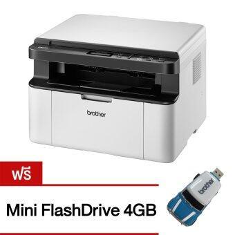 Brother All in One Mono Laser Printer + Wireless รุ่น DCP-1610W แถมฟรี Mini FlashDrive 4GB