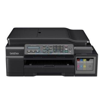Brother Multifunction Inkjet Printer