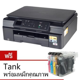 Harga BROTHER PRINTER DCP-J152W 3 in 1