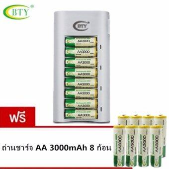 BTY Quick Charger   AA AAA   AA 3000 mAh 8  450 (...)