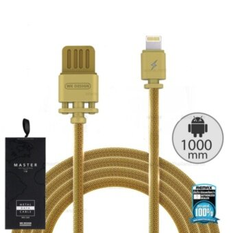 Cable iPhone 1M (MASTER) WDC-030 - สายชาร์จ WK